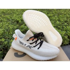 ADIDAS YEEZY BOOST 350 V2 OFF WHITE