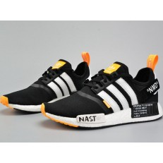 ADIDAS BOOST NMD x OFF WHITE BA8860