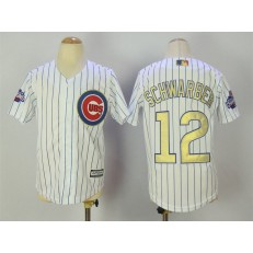 MLB Chicago Cubs 12 Kyle Schwarber White(Blue Strip) Gold Program Cool Base Stitched Youth Jersey