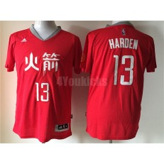 Houston Rockets #13 James Harden Red Chinese New Year Short Sleeve Men Jersey