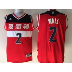 Washington Wizards #2 John Wall Red 2016 Chinese New Year Swingman Men Jersey