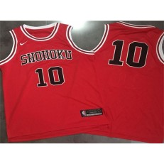 Shohoku Away 10 Sakuragi Hanamichi Cosplay Red Nike Swingman Men Jersey