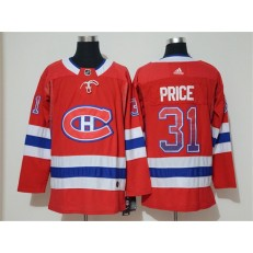 Montreal Canadiens #31 Carey Price Red Drift Fashion Adidas NHL Men Jersey