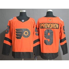 Philadelphia Flyers 9 Ivan Provorov Orange 2019 NHL Stadium Series Adidas NHL Men Jersey