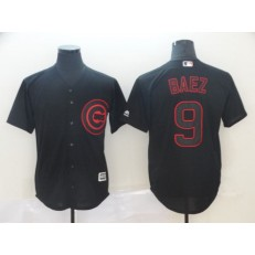 MLB Chicago Cubs #9 Javier Baez Black Shadow Legend Men Jersey