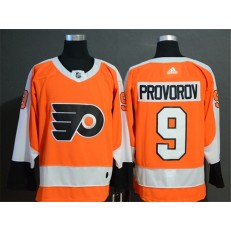 Philadelphia Flyers #9 Ivan Provorov Orange Adidas NHL Men Jersey