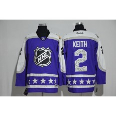 Chicago Blackhawks #2 Duncan Keith Purple Central Division 2017 All Star NHL Jersey
