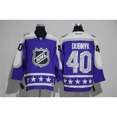 Minnesota Wild #40 Devan Dubnyk Purple Central Division 2017 All Star NHL Jersey